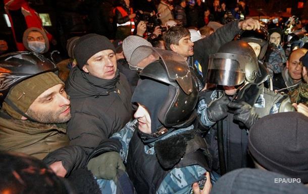 ГПУ затримала беркутівця за арешти під час Євромайдану