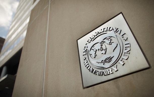 МВФ відкидає зупинку співпраці з Україною