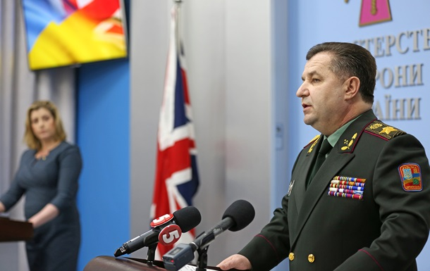 Британія подвоїть допомогу на оборону України