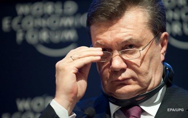 Спецконфіскація: у пошуках грошей Януковича
