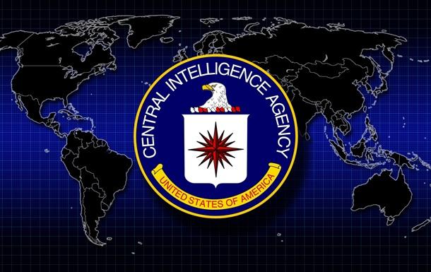 Черные объекты  ЦРУ: тайники есть во всем мире