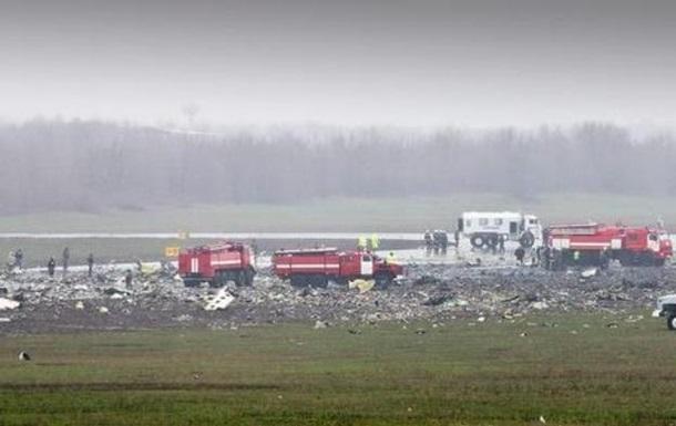 На борту  Боїнга , що розбився, було 8 українців