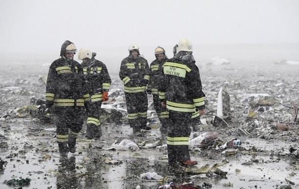 Аварія  Боїнга : стали відомі імена українців