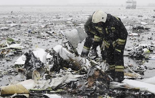 Екс-регіонал  засудив  українців, що загинули в Боїнгу