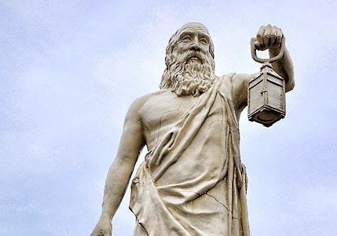 Квест Діогена
