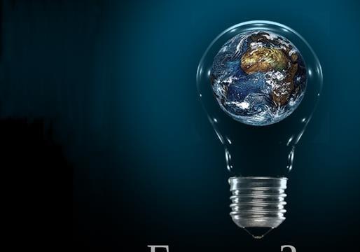 АЛЕКСАНДР ПРОГНИМАК: ПРИЗЫВАЮ УКРАИНЦЕВ ПРИСОЕДИНИТЬСЯ К  ЧАСУ ЗЕМЛИ