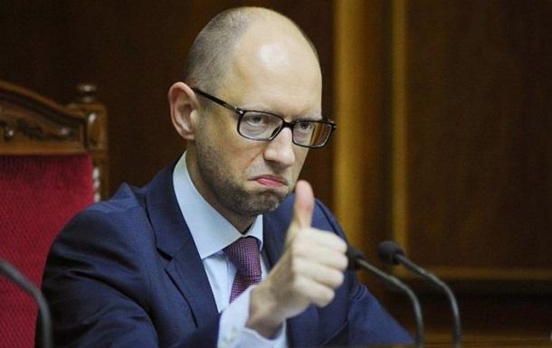 Яценюк обіцяє з травня підвищення соцстандартів