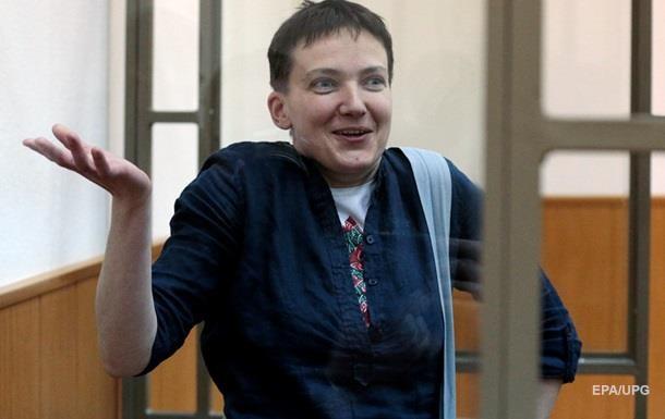 Савченко дали 22 роки колонії: онлайн