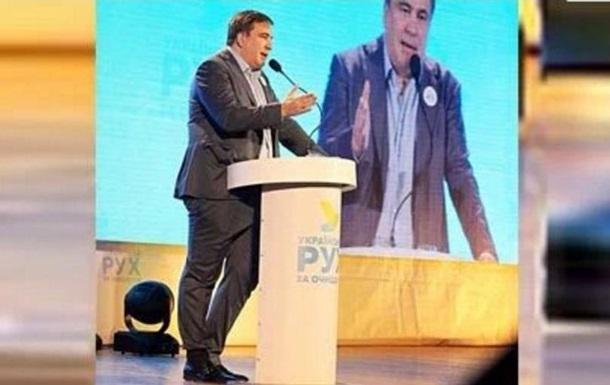 На заправленные в носок брюки Саакашвили отреагировал МИД РФ