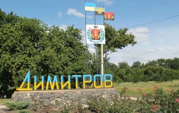 У рамках декомунізації на Донбасі з явиться Мирноград