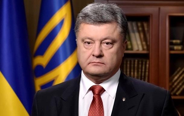 Порошенко наказав перевірити роботу місцевих органів влади в п яти областях