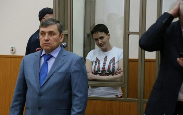 Савченко доставили в суд для оголошення покарання
