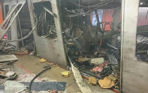 У метро Брюсселя загинули 15 осіб