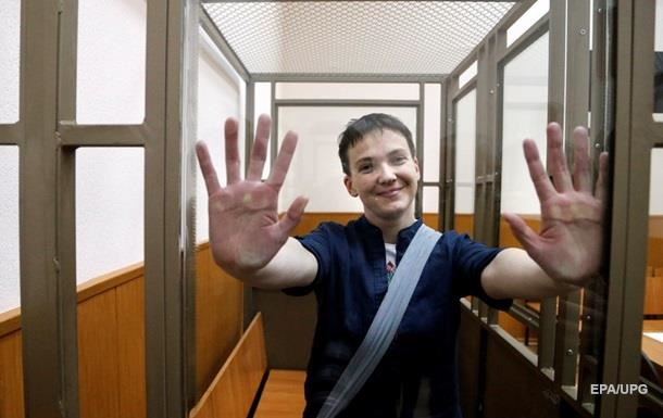 У Росії назвали умови видачі Савченко - ЗМІ