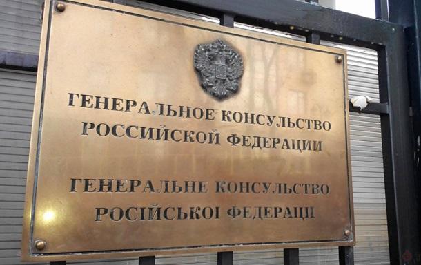 В Одесі консульство РФ закидали яйцями