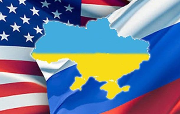 Украина всем надоела своей русофобией
