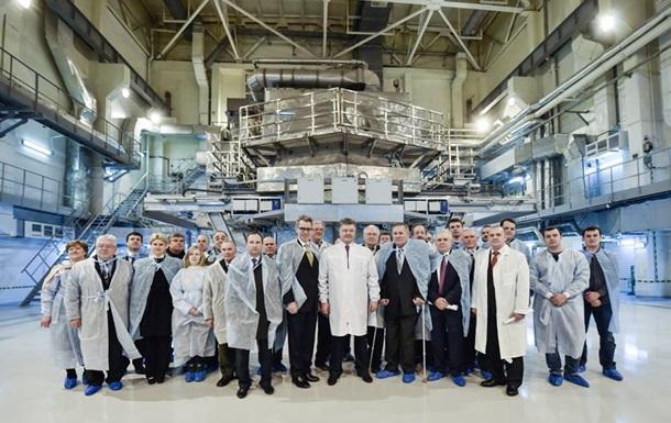 У Харкові запустили першу українську ядерну установку