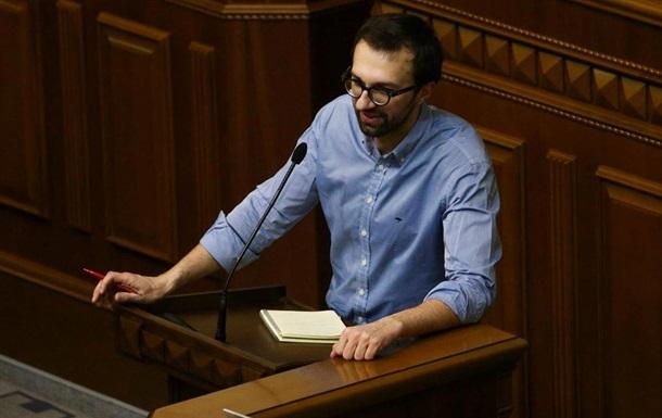 БПП кандидатуру Гройсмана не висував - Лещенко