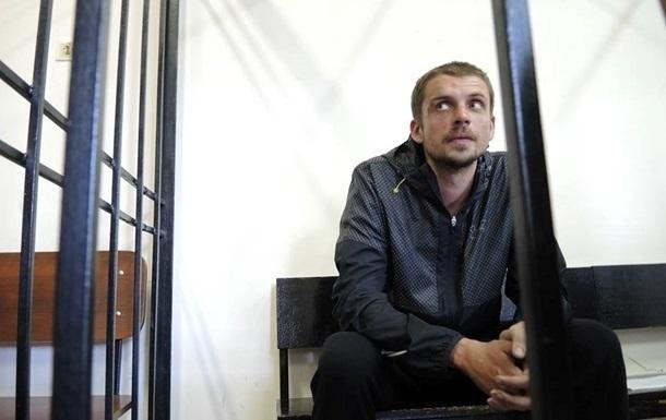 Справа Бузини: другого підозрюваного відпустили