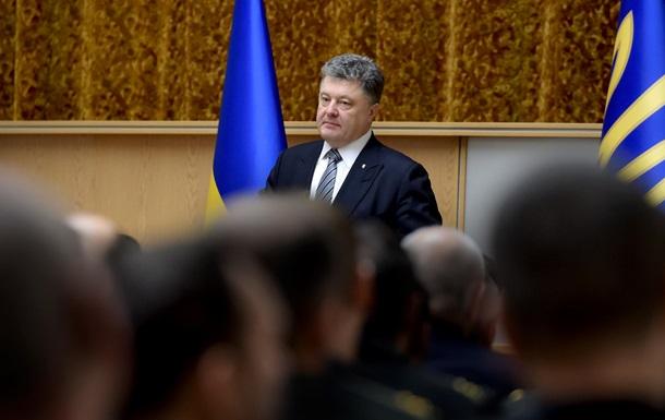 Порошенко закликав розширити список Савченко