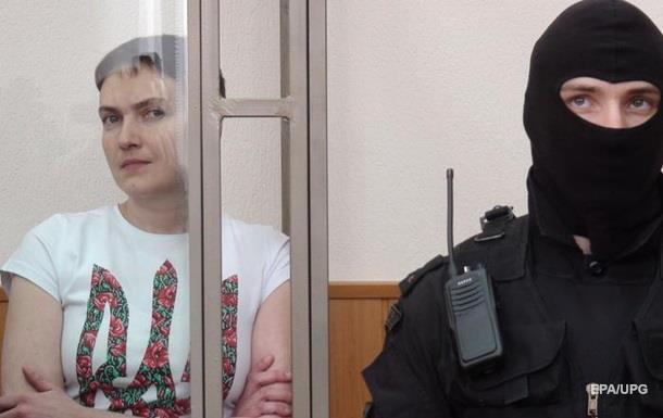 Київ: РФ приховує стан здоров я Савченко