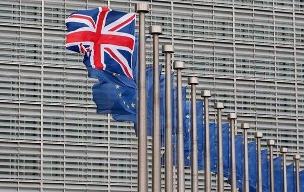 250 бизнесменов поддержали выход Британии из ЕС