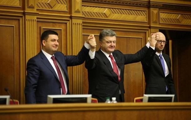 Яценюк: Потрібен акт про принципи відносин у владі