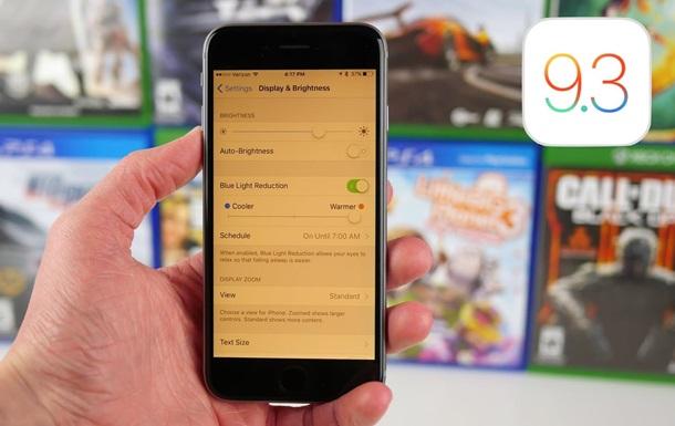 Користувачі масово скаржаться на оновлення iPhone