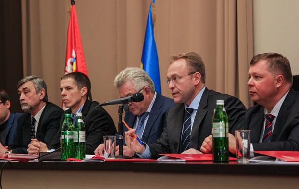 Українські ліві об єдналися в нову партію