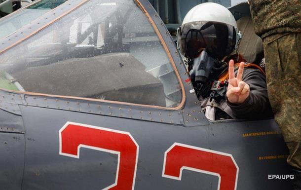 Росія закінчила виведення авіації із Сирії