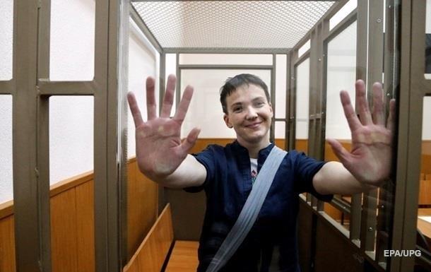Савченко можуть обміняти на групу росіян - ЗМІ