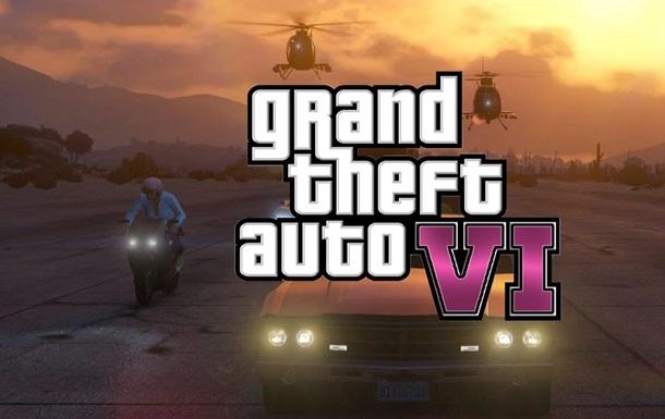 Rockstar работает над GTA 6 - СМИ