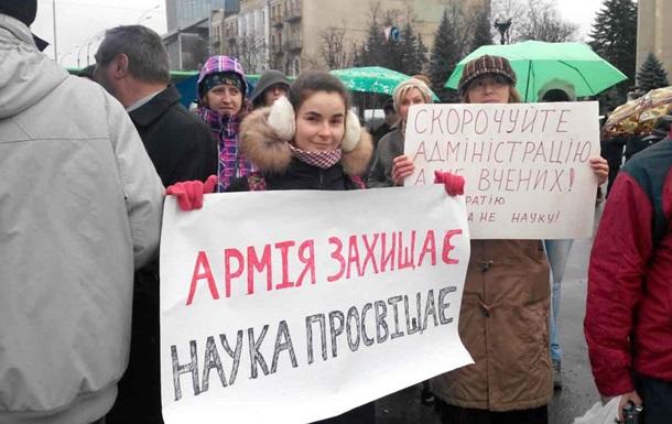 В Харькове ученые вышли на митинг