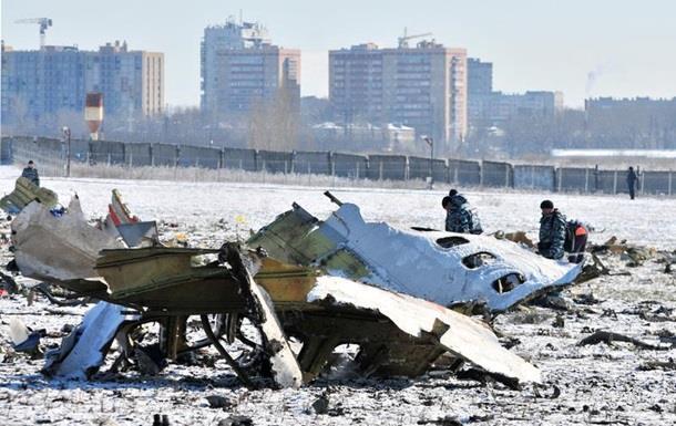 Авіакатастрофа в Ростові: аналіз самописців