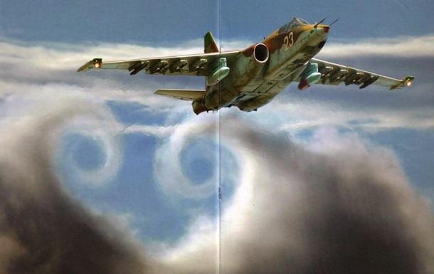 В России разбился штурмовик Су-25