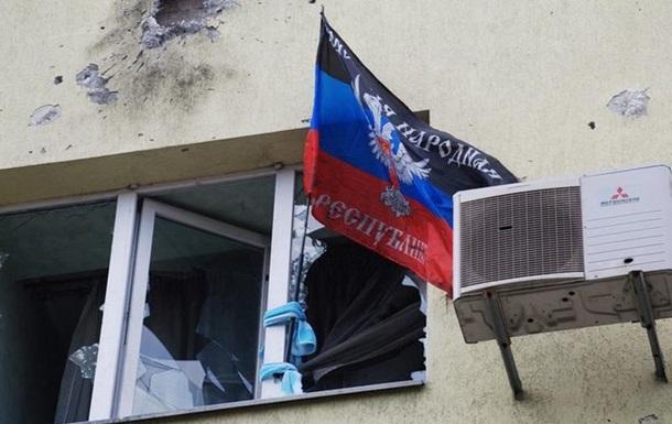 Bild: Росія напряму управляє Донбасом
