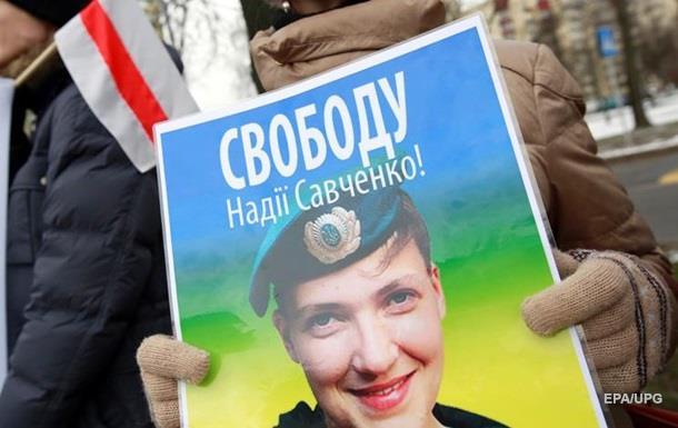 Украина ввела санкции по  списку Савченко