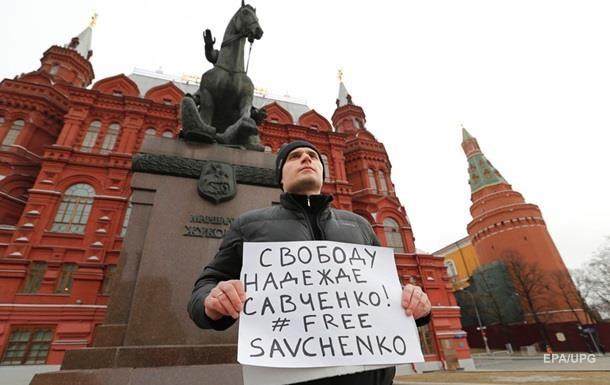 Большинство россиян считают суд над Савченко справедливым - опрос