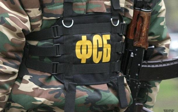 ФСБ заявила про затримання українського шпигуна