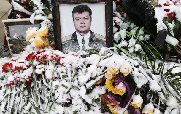 Затримано ймовірного вбивцю пілота російського Су-24
