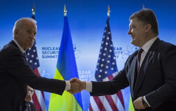 Байден назвал условие выделения кредитов Украине