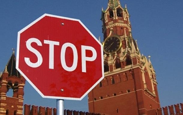 Фотографа из Киева не пустили в Россию