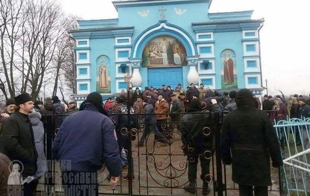 На Рівненщині знову спалахнув конфлікт довкола церкви