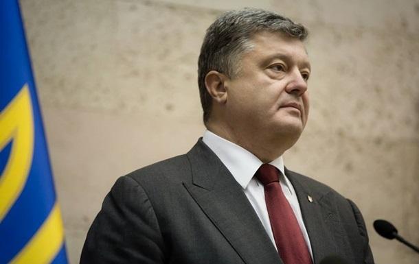 Доходы Порошенко: 62 млн и шесть участков земли