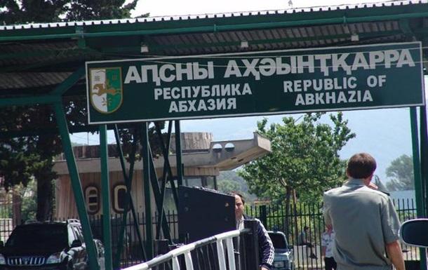 Абхазия ввела визовый режим для граждан не признавших ее стран