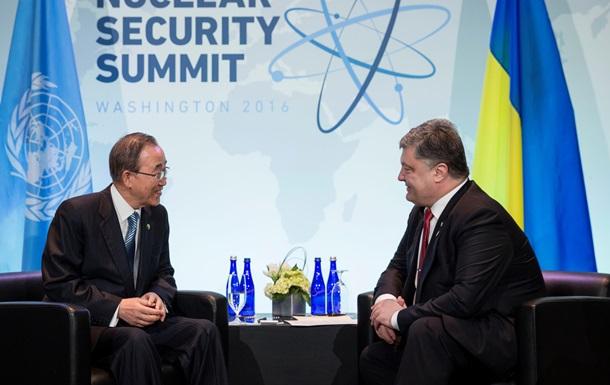 Порошенко призвал ООН расследовать пытки в России