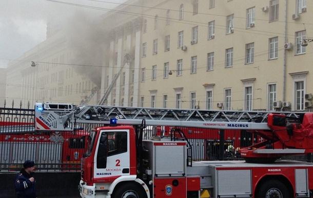 У Москві горить будівля Міноборони