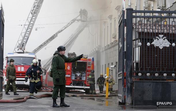Пожежа в будівлі Міноборони у Москві локалізована