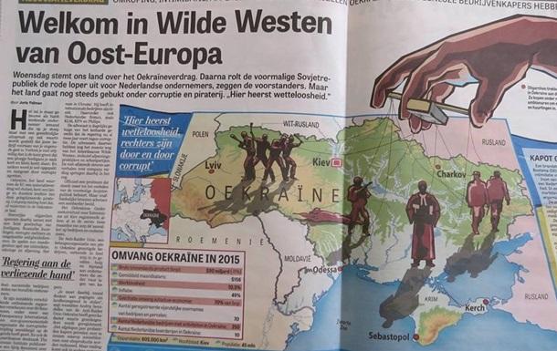 Украина — страна дикарей. Мнение самой популярной голландской газеты