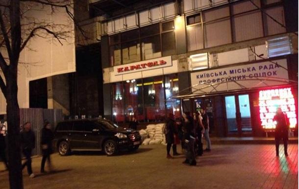 В Киеве открылось кафе  Каратель